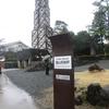 三島スカイウォーク周辺観光地やグルメおすすめはこちら!