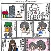 ミスタードーナツ【vol.10】