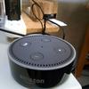 Amazon Echo Dot を使う