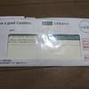 三井住友NLカードが早速届いたので、アプリ登録してみた!