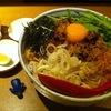 【今週のラーメン551】 麺や六三六 大阪総本店 (大阪・梅田) 特製まぜそば・大盛り 〜量に圧倒されるがそれがナイス!