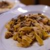 美食の都市 ボローニャはイタリアらしからぬ秩序のある都市