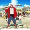 【アニメ映画】「バケモノの子」初日好調スタート 「おおかみこども」対比162%で興収70億円視野