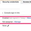 一定期間AWS MFAを設定しないユーザログインをスクリプトで無効にさせる
