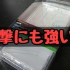 ZenFone 3デザインを活かすカバーはこれ!ソフトケースが最高!「レイ・アウト ASUS ZenFone 3 ソフトケース 」