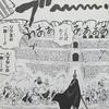 ONE PIECE ブログ[七十二巻] 第721話〝レベッカと兵隊さん〟 感想