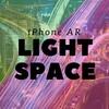 【iPhone AR】3D空間に落書きできる『LightSpace』が面白い!最新技術を肌で感じたい人に試して欲しいアプリ