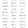 東京宝塚劇場も公演再開!