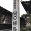 櫛田神社|博多区 神社 日記