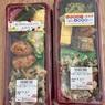 【成城石井】 500円で買えるお気に入りのお弁当。