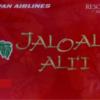 ハワイでお得に過ごせるカード「JALOALOカード」でいろいろな優待を受けよう!