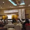 6次産業化交流会開催