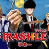 【ジャンプ新連載『マッシュル』】確実に『ハリポタ』に似せて来てる件(笑)