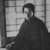 高橋新吉詩集『戯言集』昭和9年(1934年)全編