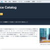 【AWS re:Learning】Day2(1/1) AWS Service Catalog