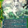 Sword of Nemesis 事前カード評価