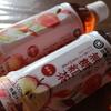 【西友】みなさまのお墨付き 無糖紅茶シリーズがおススメ