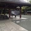 神宿る島の「大国宝展」