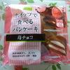 Pasco ホイップで食べるパンケーキ 苺チョコ