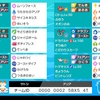 【剣盾S4使用構築】弱保ダイマックスアシレーヌ!【最終810位】