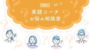 単語や短文ではなく、長文で英語を話せるようになるには?