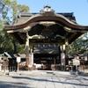 2017京都「豊国神社例祭・献茶祭」秋を感じるお祭りに行こう!