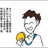 オリンピックでメダリストになる予定のある人(!)やマラソンで日本最高記録を出す予定の人(!)へ。の巻