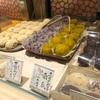 めちゃくちゃおいしいぼた餅はいかが?!仙太郎 三越銀座店 (せんたろう)