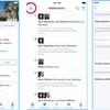 Twitter機能を追加 いじめ対策