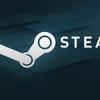 【セール】Steamで800本遊んだゲーマーが、絶対ハマるとオススメする50本の名作ゲーム