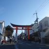 御香宮神社(ごこうのみやじんじゃ)① 七草粥