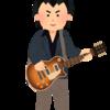 【映画】「エリック・クラプトン~12小節の人生~」を観賞した感想/「ギターの神様」の壮絶な人生を垣間見る