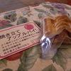 本郷台の「焼菓子工房かわむら」でアップルパイ。