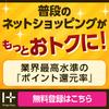 ハピタス(hapitas)のハピ友5人で7000円分のポイントを獲得できた件