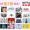 平成を振り返る極めて私的なアイドルソング10選