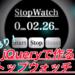 【jQuery】ストップウォッチを作ってみた!