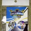 今日のカープグッズ:「2017プロ野球ファーム日本選手権 ピンズセット」