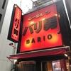 ジャンクなラーメン食べたい「らーめんバリ男 日本橋店」