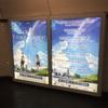 【パリ生存報告通信】その7:パリの街角映画広告まとめ 1月分