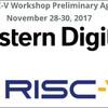 RISC-V 7th Workshop の Preliminary Agendaが公開されました