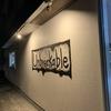 十和田に姉妹で経営しているカフェ「Unbreakable」が開店したので行ってみた