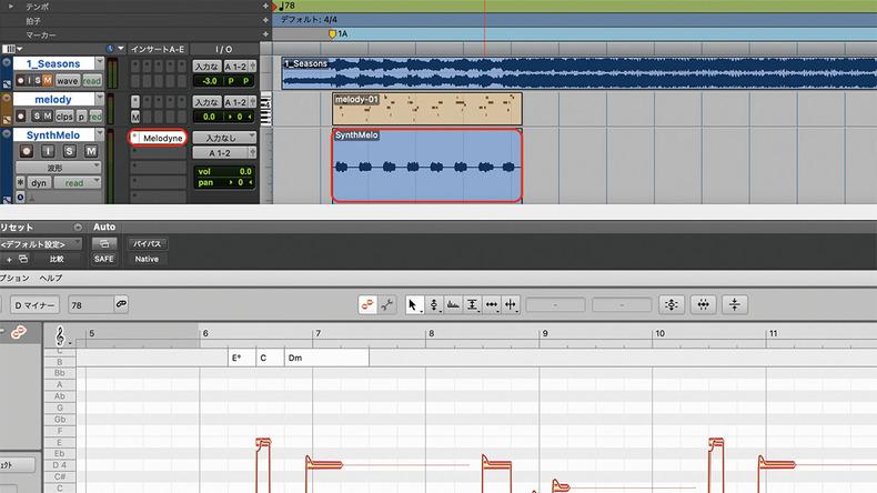 Pro Toolsでメロディ譜面を使う利点とMelodyneを併用した楽譜の作り方 解説:谷口尚久
