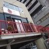 【新潟市中央区】燕三条のテロワールを料理で語る…『燕三条イタリアンBit』