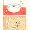 ネコノヒー「杏仁豆腐」/Almond Jelly