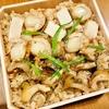 宮城県の高校で講演「地元らしさをつくる食とは」&有賀薫さんの豆乳スープ