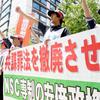 マジ?【プロ市民】「共謀罪、撤廃を」国会前で抗議デモ