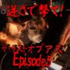 『初見高難易度』逆さで撃て!「ザ・ラストオブアス」Episode5