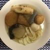 コスパ最強の簡単調理コンビニ飯|おでんと冷凍讃岐うどんと。