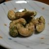 「パクチーナッツ」(@タイの台所)を食べてみました。