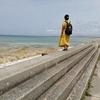 【沖縄】那覇からサンエー浦添西海岸 PARCO CITYまでお散歩&磯遊び